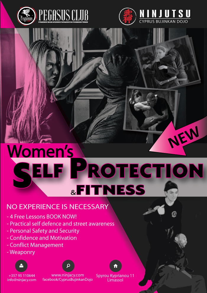 Flyer -  Women Self Protection class