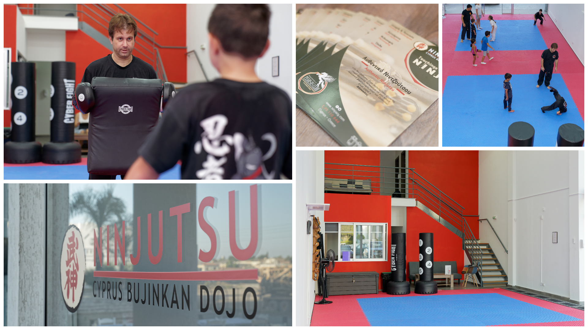 larnaka dojo collage